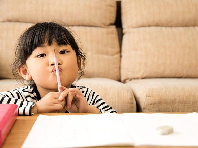 【イメージ写真】限局性学習症:学習障害